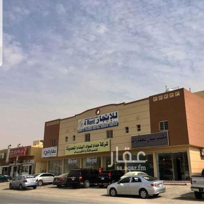 عمارة للبيع في شارع يدمة ، الرياض ، الرياض