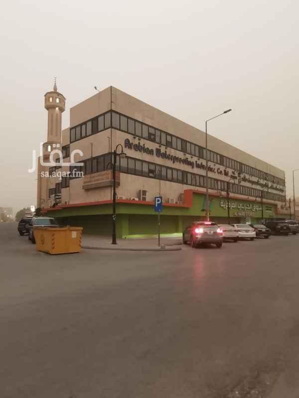 عمارة للبيع في شارع عبدالله الهمذاني ، حي الملز ، الرياض ، الرياض