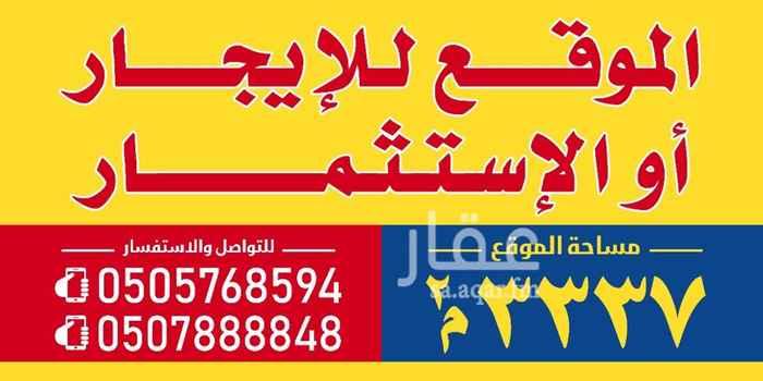 أرض للإيجار في حي الحسيني ، صبيا ، صبياء
