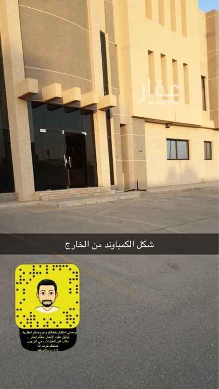 فيلا للإيجار في الرياض