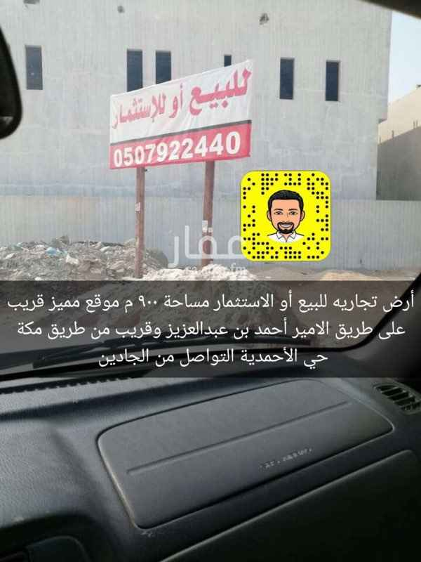 أرض للبيع في شارع الوادي ، حي هجرة لبن ، الرياض