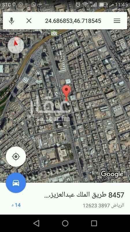 أرض للبيع في طريق الملك عبدالعزيز ، حي الضباط ، الرياض