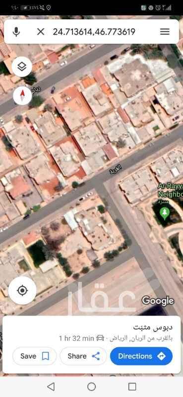 أرض للبيع في شارع الغربة ، حي الريان ، الرياض