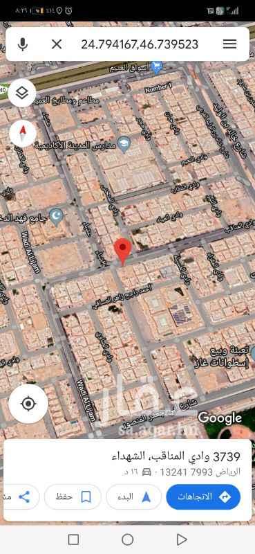 أرض للبيع في شارع وادي المناقب ، حي الشهداء ، الرياض