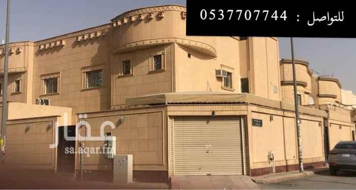 فيلا للبيع في شارع رقم 109 ، حي المونسية ، الرياض ، الرياض