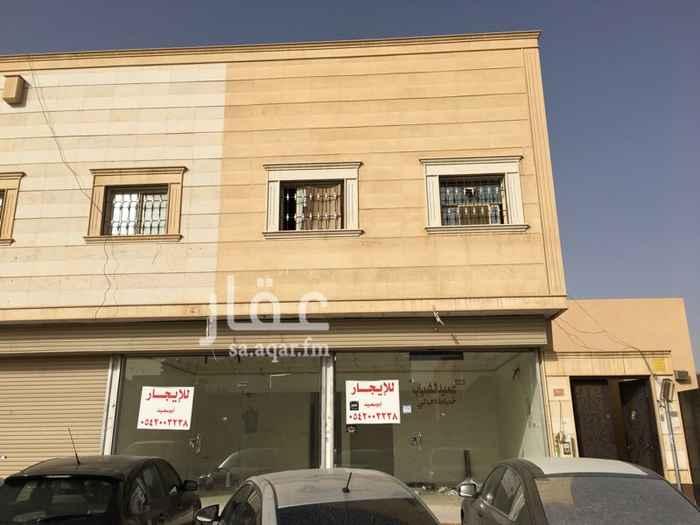 محل للإيجار في شارع نجران, ظهرة لبن, الرياض