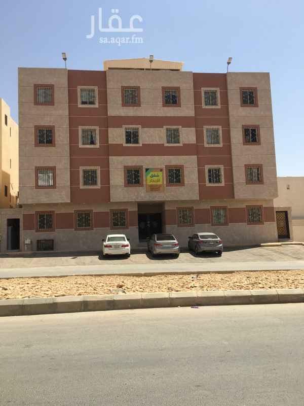 عمارة للبيع في شارع الناصرية ، حي ظهرة لبن ، الرياض