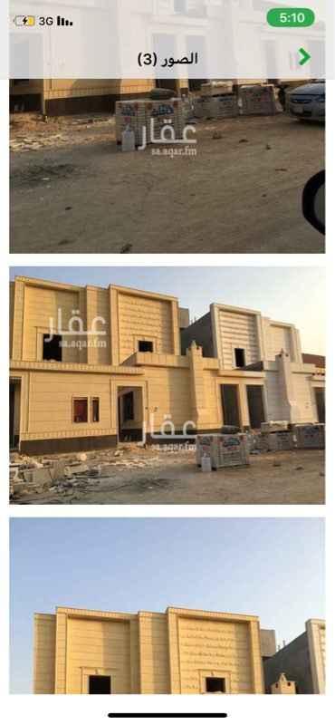 فيلا للبيع في شارع راجية ، حي ظهرة لبن ، الرياض ، الرياض