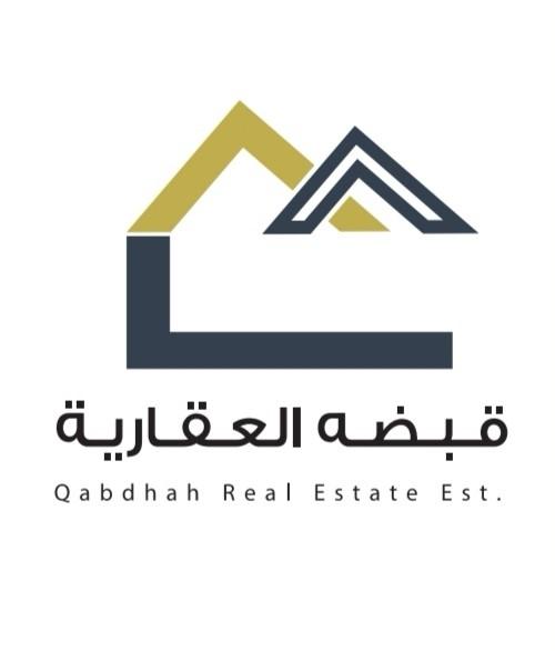 أرض للإيجار في الطريق الدائري الشرقي ، حي الحمراء ، الرياض ، الرياض