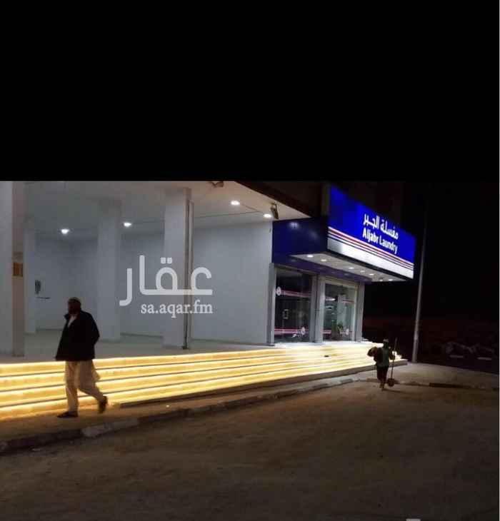 محل للإيجار في طريق الملك خالد ، حي النسيم ، الطائف ، الطائف