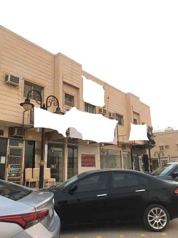 عمارة للبيع في شارع تبوك ، حي الازدهار ، الرياض ، الرياض