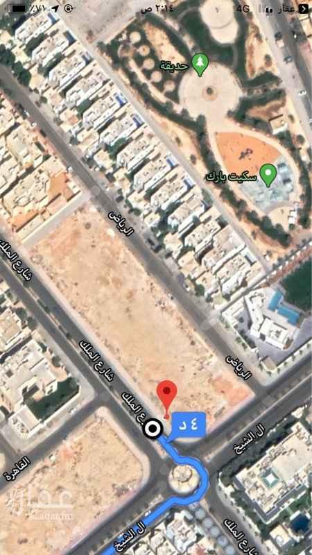 أرض للبيع في شارع ال الشيخ ، حي الخالدية - الدرعية ، الرياض ، الرياض