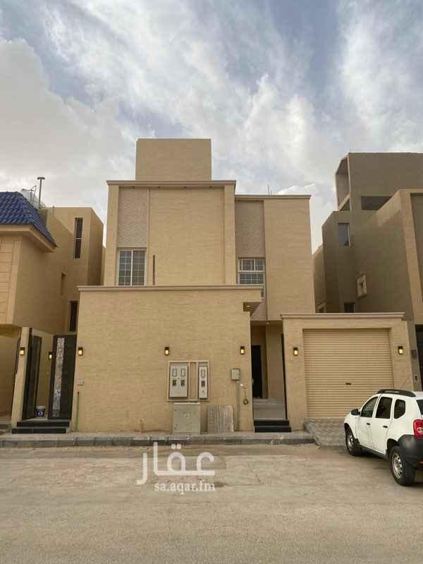 شقة للبيع في شارع محمد بن عبدالعزيز بن هيزع ، حي العارض ، الرياض ، الرياض