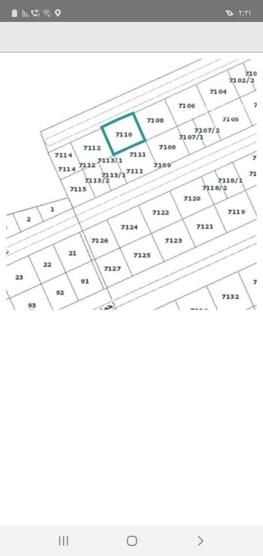 أرض للبيع في شارع أبي الفتح الرزاز ، حي العارض ، الرياض ، الرياض