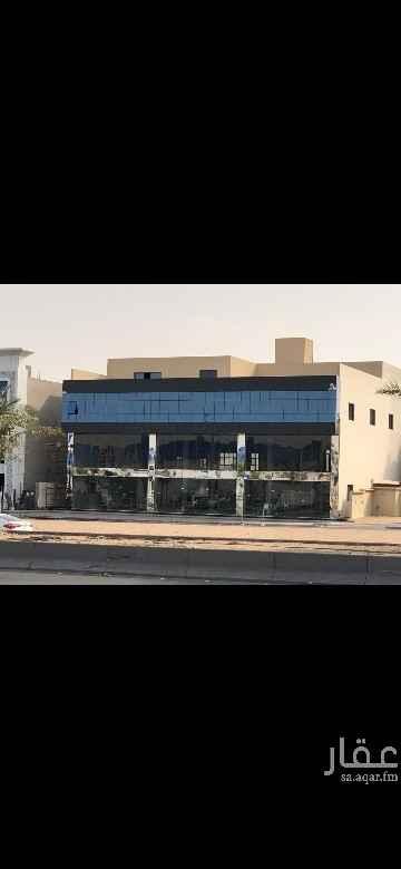 عمارة للبيع في الطريق الدائري الغربي الفرعي ، حي ظهرة نمار ، الرياض ، الرياض