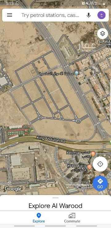 أرض للبيع في طريق الملك عبدالله ، حي الفيحاء ، جدة