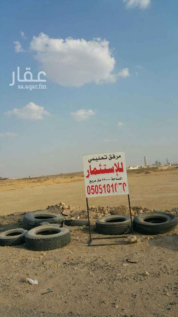أرض للإيجار في طريق الملك فهد الفرعي ، الرياض
