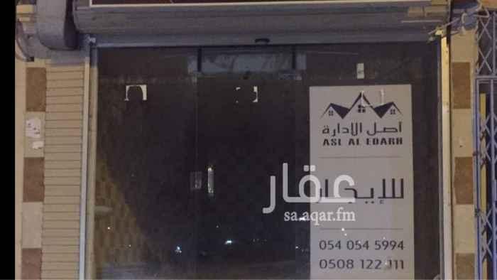 محل للإيجار في شارع صلاح الدين الأيوبي, الهفوف