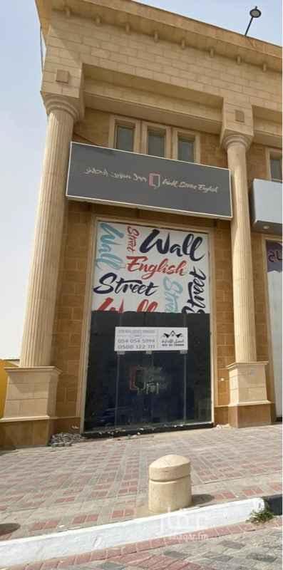 محل للإيجار في طريق عين نجم ، حي السلام الأول ، المبرز ، الأحساء