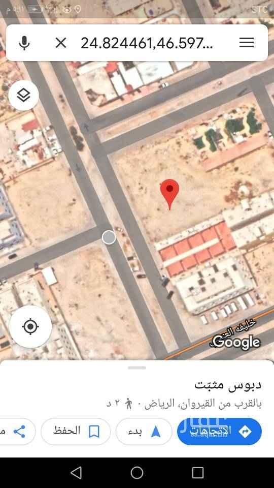 أرض للبيع في شارع خليفه العتيبي ، الرياض