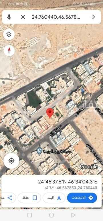 أرض للبيع في شارع محمد الخزيم ، حي الخالدية - الدرعية ، الرياض ، الرياض