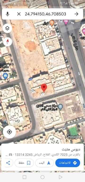 أرض للبيع في شارع المذنب ، حي الفلاح ، الرياض ، الرياض