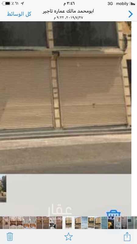 محل للإيجار في شارع علي افندي جميل ، حي السلامة ، جدة