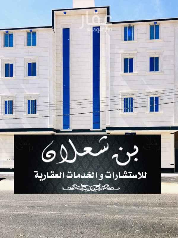 شقة للبيع في حي الهرير ، خميس مشيط ، خميس مشيط