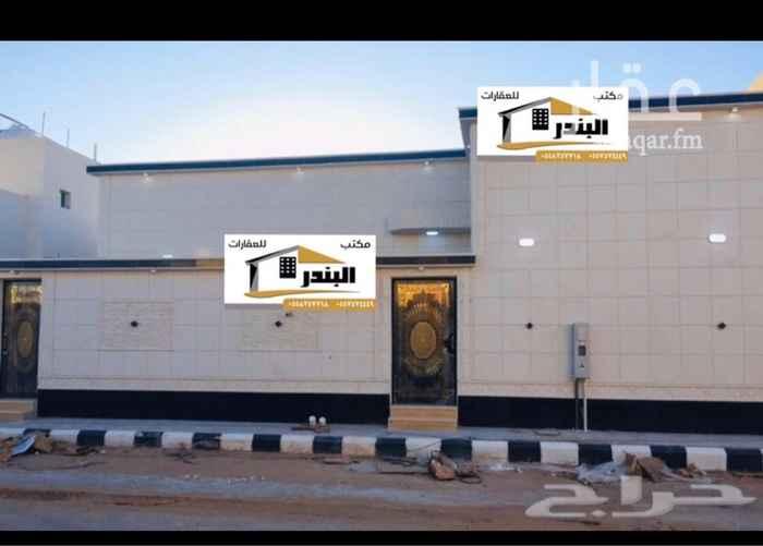 بيت للبيع في شارع اسير الكندي ، حي الوادي ، حفر الباطن ، حفر الباطن