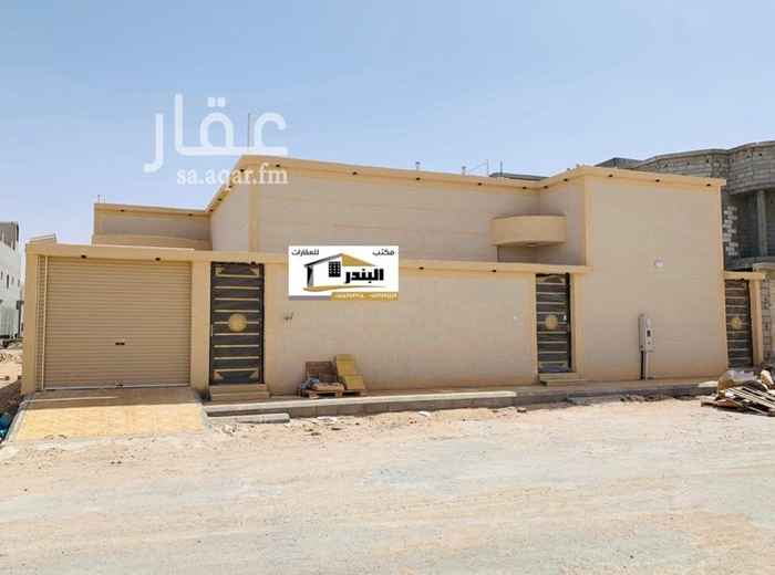 بيت للبيع في شارع ياسر بن مالك ، حي الوادي ، حفر الباطن ، حفر الباطن