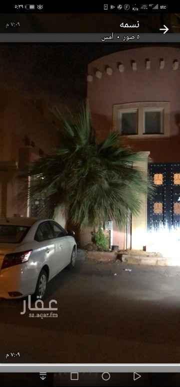 فيلا للبيع في شارع جلال الدين المحلي ، حي غرناطة ، الرياض ، الرياض
