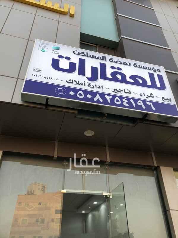 أرض للبيع في شارع الحصون ، حي اليرموك ، الرياض ، الرياض