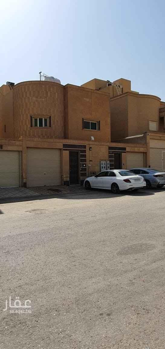 فيلا للبيع في شارع الحناكية ، حي الملقا ، الرياض ، الرياض