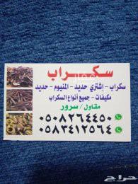 محل للبيع في شارع الوراد ، حي الحزم ، الرياض ، الرياض