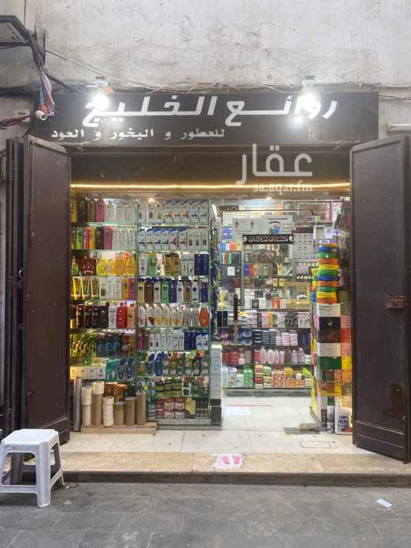 محل للبيع في شارع زقاق صدفة اللؤلؤ ، حي البلد ، جدة ، جدة