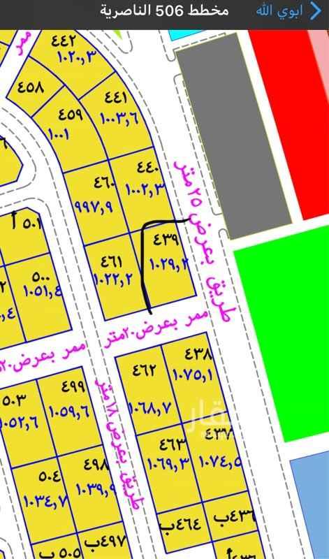 أرض للبيع في جازان ، جزان