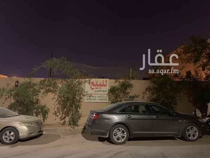 أرض للبيع في شارع وادي التسرير ، حي الصحافة ، الرياض ، الرياض