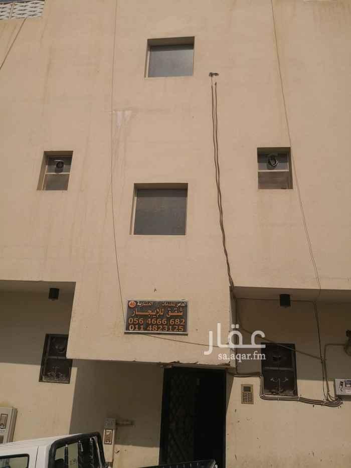 شقة للإيجار في شارع ناظرة ، حي أم الحمام الشرقي ، الرياض ، الرياض