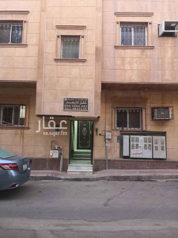 شقة للإيجار في شارع الخليف ، حي أم الحمام الشرقي ، الرياض ، الرياض