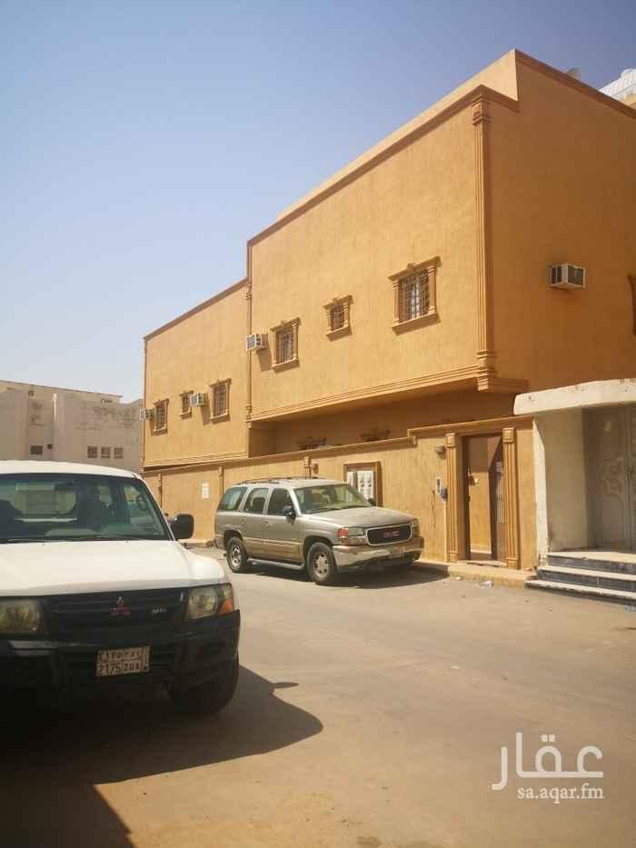 شقة للإيجار في شارع عقيق اليمامة ، حي أم الحمام الغربي ، الرياض ، الرياض