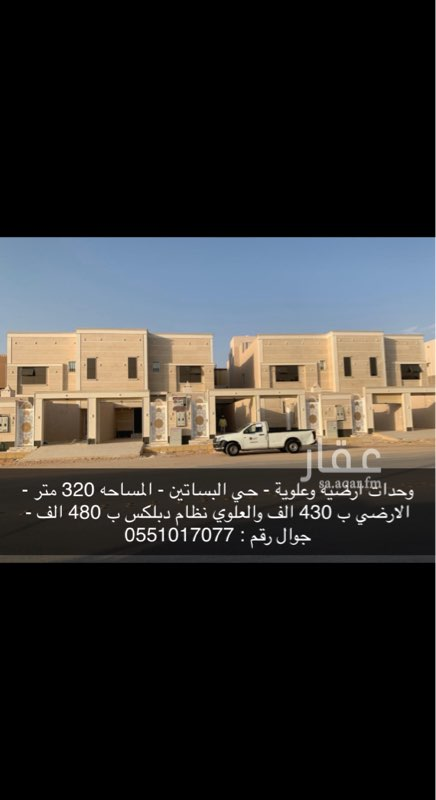 شقة للبيع في شارع عمر بن سليم ، حي النخيل ، بريدة ، بريدة
