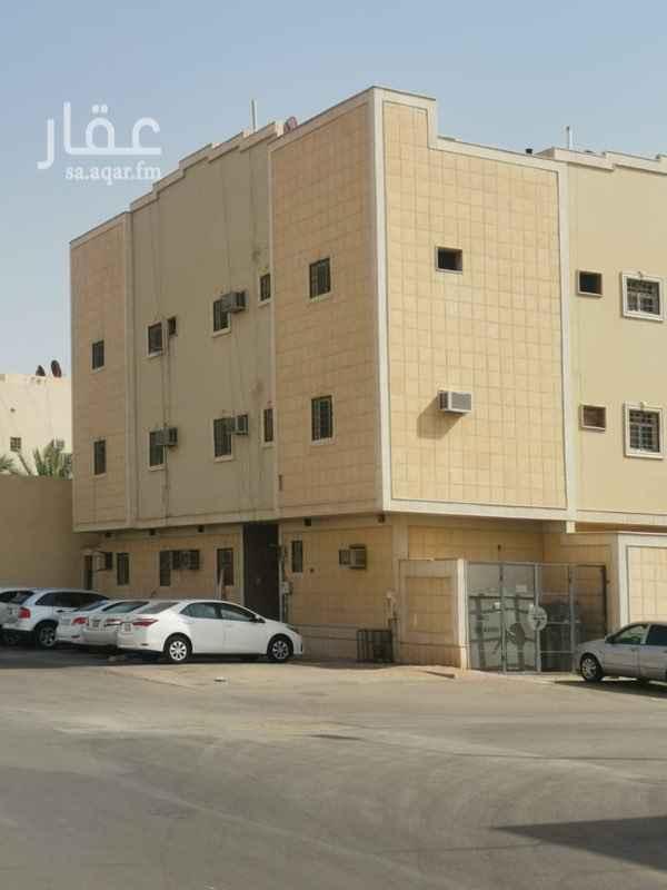 عمارة للبيع في شارع عثمان بن سليمان ، حي غرناطة ، الرياض ، الرياض