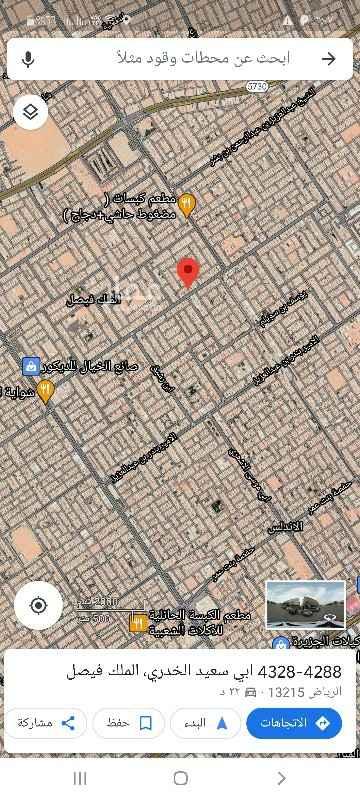 أرض للبيع في شارع عبدالعزيز الجناتي ، حي الخليج ، الرياض ، الرياض