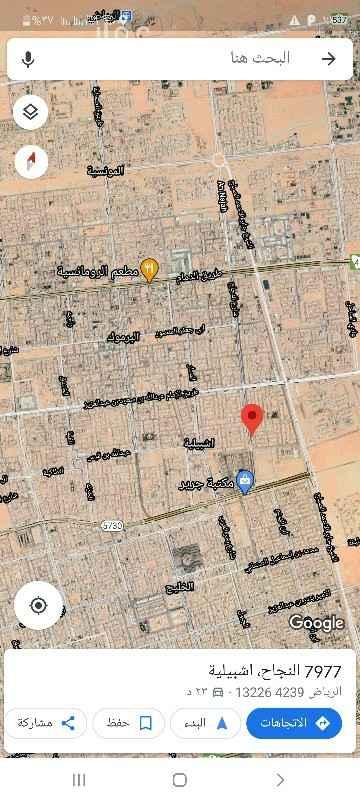 أرض للبيع في شارع عامر بن عوف ، حي اشبيلية ، الرياض ، الرياض