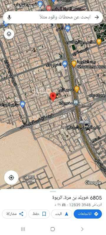 أرض للبيع في شارع نعجان ، حي الربوة ، الرياض ، الرياض