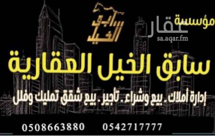 شقة للبيع في شارع الأمير ممدوح بن عبدالعزيز ، حي الشاطيء ، جازان ، جزان