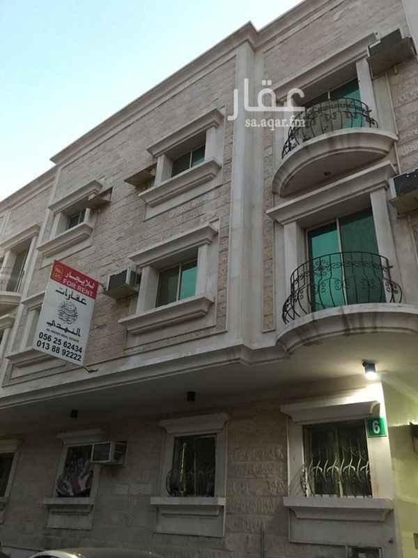 شقة للإيجار في شارع الامير متعب ، حي مدينة العمال ، الخبر