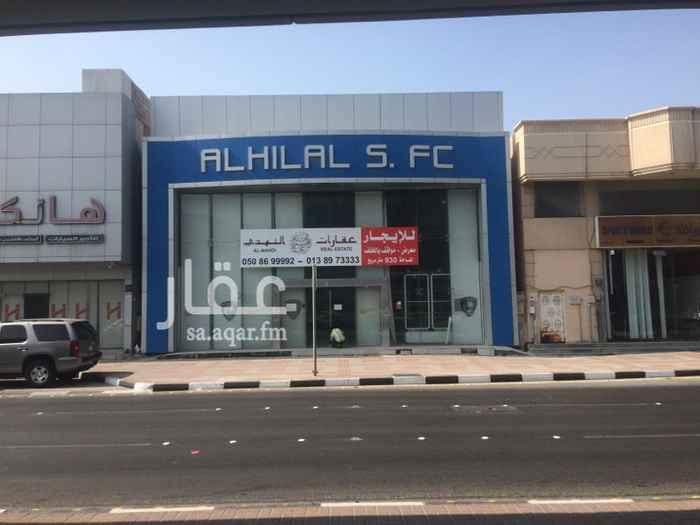 محل للإيجار في طريق الملك عبدالعزيز ، حي مدينة العمال ، الخبر