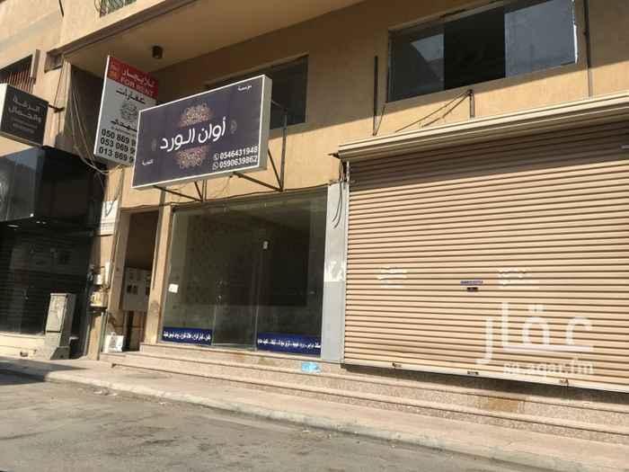 محل للإيجار في شارع الامير مشعل ، حي الخبر الشمالية ، الخبر ، الخبر