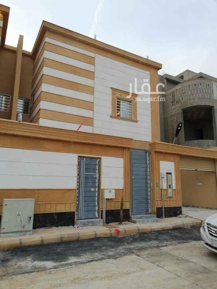 فيلا للإيجار في حي القيروان ، الرياض